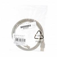 Kabel USB A-B 1,8m Digitus siv