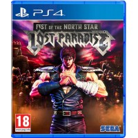 PS4 Fist Of The North Star Lost Paradise